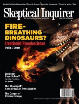 Огнедышащие динозавры? Физика, окаменелости и функциональная морфология против лженауки