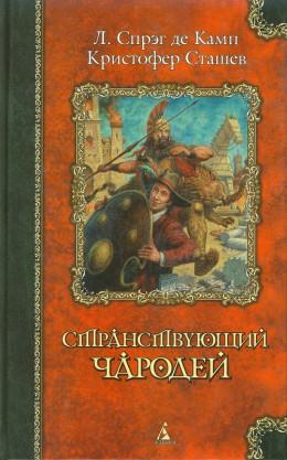 Гарольд Шекспир