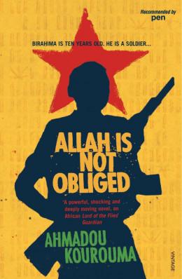 Аллах не обязан