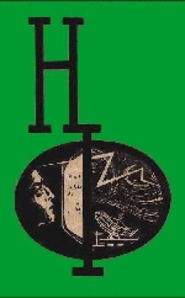 НФ: Альманах научной фантастики. Выпуск 4 (1966)