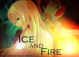 Лёд и пламя (СИ)