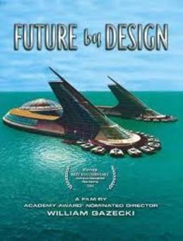 Проектирование будущего