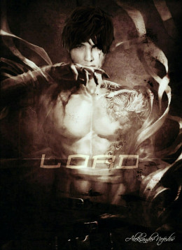 L.O.R.D. (СИ)