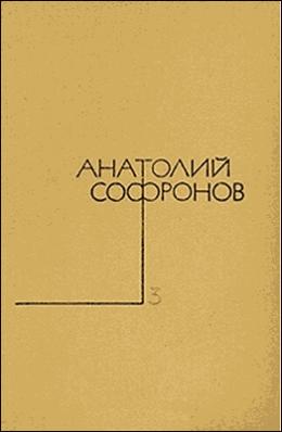 Карьера Бекетова