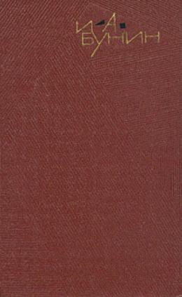 Том 4. Повести и рассказы 1912-1916