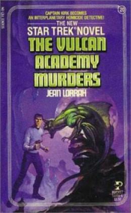 Убийство на Вулкане