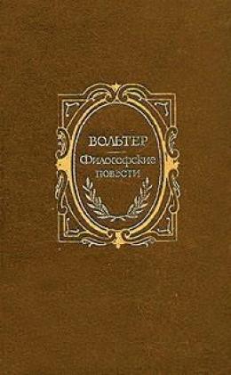 Письма Амабеда и др., переведенные аббатом Тампоне