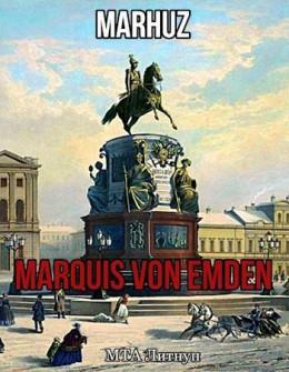 Marquis von Emden