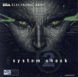 Повесть-предыстория к ''System Shock 2''