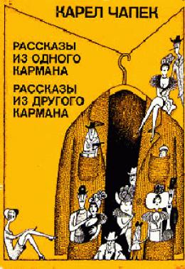 Похищенный документ № 139/VII отд.