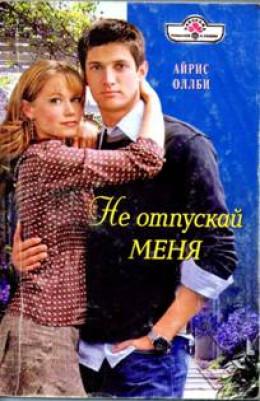 buy Роман Шухевич –
