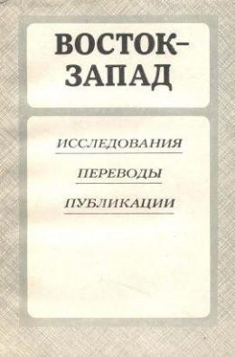 Путевые записки итальянских путешественников XIV в.