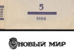 Письма к матери. 1921 — 1926