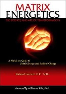 Матрица энергетики (Наука и искусство трансформации)