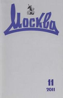 «Я надеюсь на милость бога...» А.А. Карзинкин как образец русского православного мецената