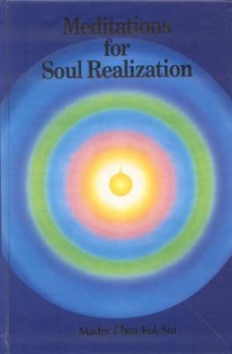 Медитации для осознания души