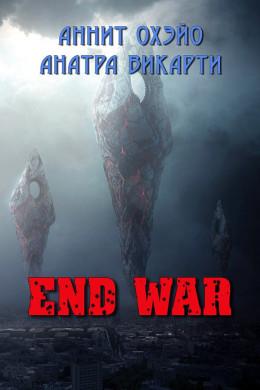 End War (СИ)