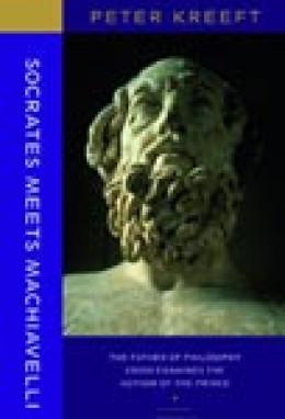 Сократ встречает Макиавелли