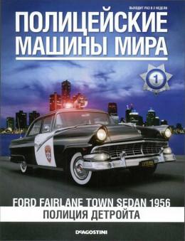 Ford Fairlane Town sedan 1956. Полиция Детройта