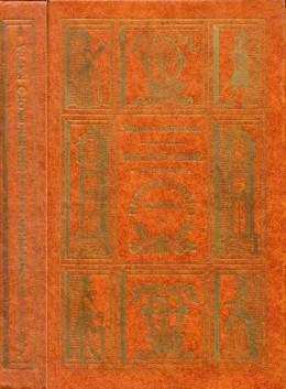 Посмертные записки Пиквикского клуба В 2-х томах.