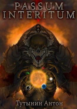 Passum Interitum 1.4