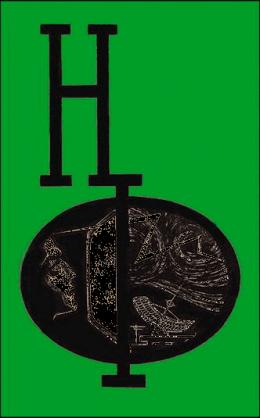 НФ: Альманах научной фантастики. Выпуск 4