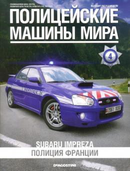 Subaru Impreza. Полиция Франции