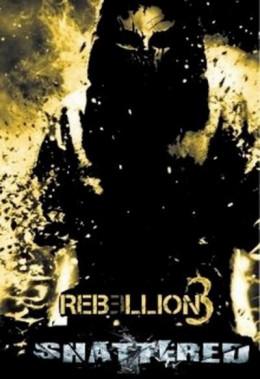 Мир Ребеллион 3: Разбитый