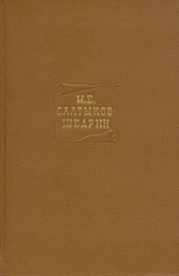 Том 7. Произведения 1863-1871