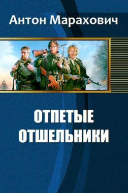Азовский поход