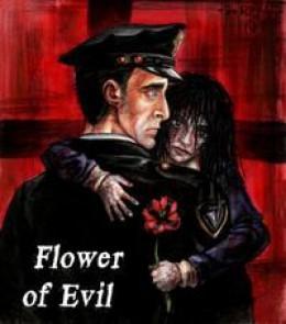 Цветок Зла