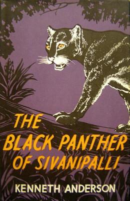 Черная пантера из Шиванипали [издание 1964 г.]