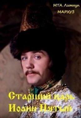 Князь Вяземский. Дилогия (СИ)