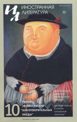 Год Шекспира