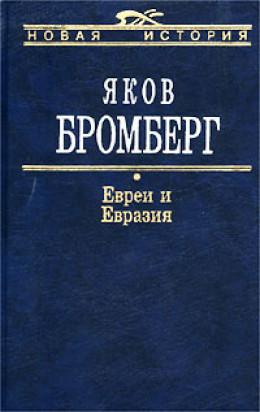 read Geschichte Mesopotamiens