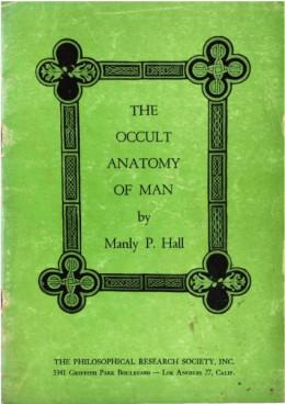 Оккультная анатомия человека