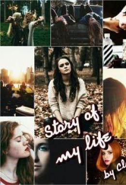 Story of my life: High school (СИ)