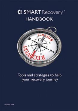 Восстановление по методу SMART. Инструменты и стратегии, которые помогут вам на пути к восстановлению