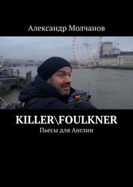 KillerFoulkner
