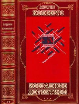 Избранные детективы. Компиляция. Романы 1-7