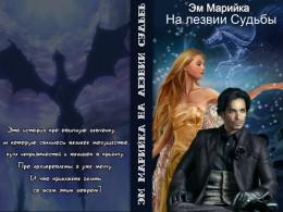 Романы | вконтакте.
