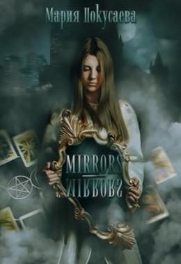 Mirrors-Mirrors