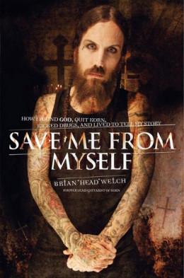 Спаси меня от меня самого