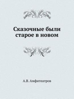Иван Купало