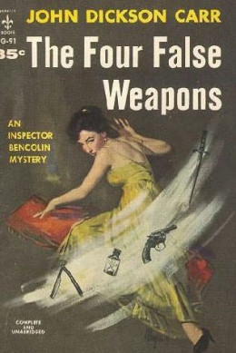 Четыре орудия убийства