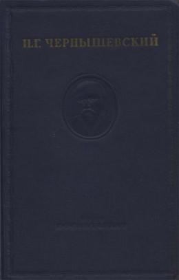 Полное собрание сочинений в 15 томах. Том 1. «Дневники». «Из автобиографии». Воспоминания