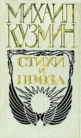Комедия о Евдокии из Гелиополя, или Обращенная куртизанка