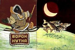 Ворон Кутха