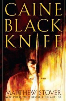 Кейн Черный Нож