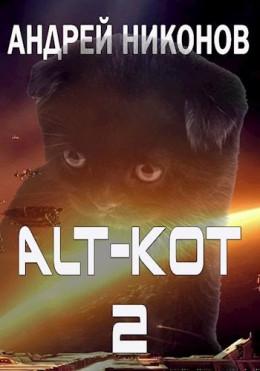 ALT-KOT+2